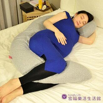 [Hongfu Life宏福樂活] 孕婦側睡枕 (2色) 孕婦枕 哺乳枕 授乳枕 月亮枕 樂活枕 托腹枕 台灣製造