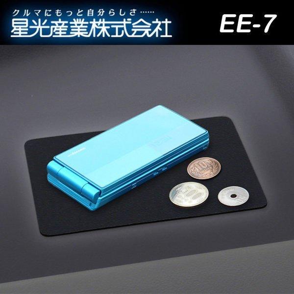 權世界@汽車用品 日本 SEIKO 車用 儀表板 止滑墊 防滑墊 (150X100mm) EE-7