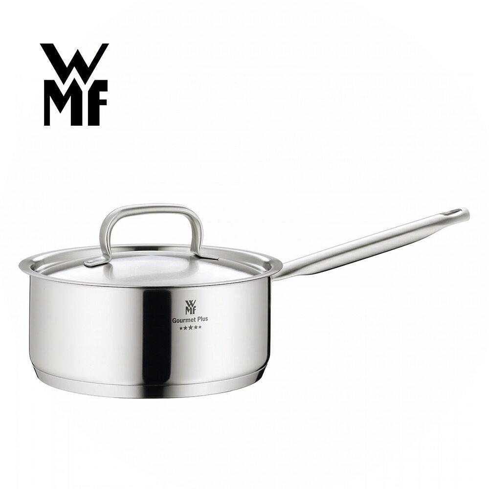【德國WMF】Gourmet Plus 單手鍋 20cm 2.5L