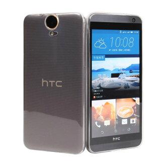 Ultimate- HTC One E9 Plus 超薄全透點紋軟質手機外殼防摔保護套 E9+透明軟殼 保護殼 手機殼