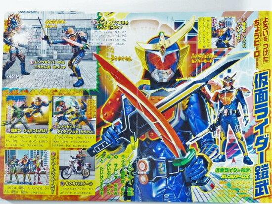 【秋葉園 AKIBA】假面騎士鎧武 & 全騎士 1号~鎧武 寫真 日文書 3