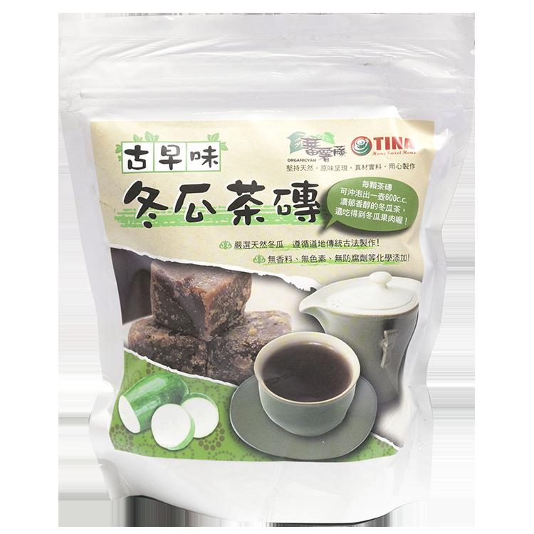[蕃薯藤]古早味冬瓜茶磚