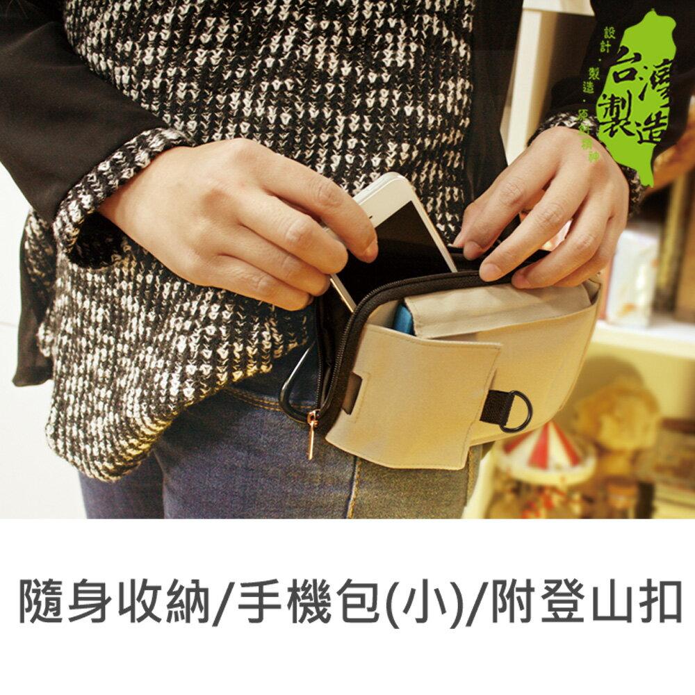 珠友 SN-00053 隨身收納/手機包/附登山扣(小)-Unicite