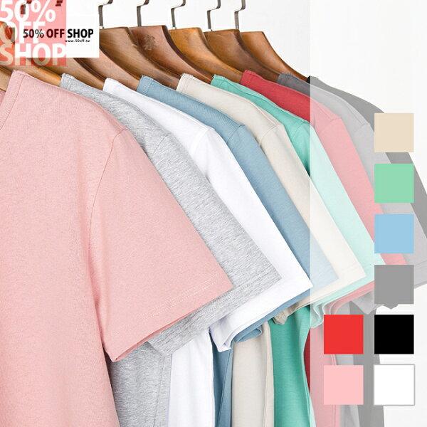 50%OFFSHOP休閒短袖t恤圓領純色半袖打底衫上衣(9色)(M-2XL)【BA035105C】