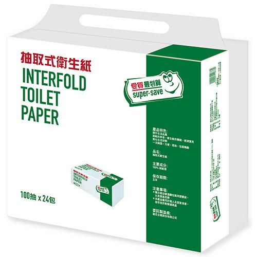 最划算抽取式衛生紙100抽*24包【愛買】