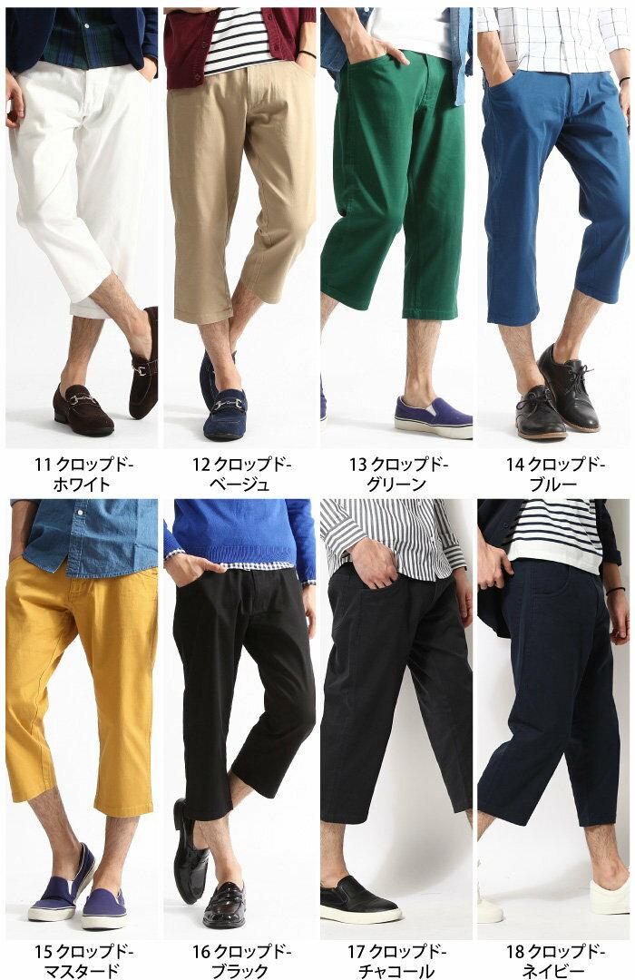 Chino褲 2