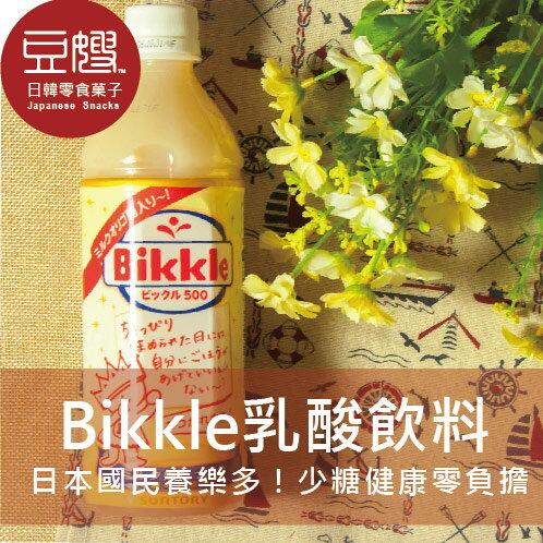 【豆嫂】日本飲料 SUNTORY Bikkle乳酸飲料(500ml)