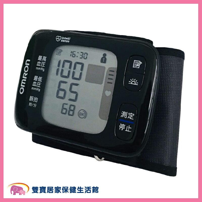 【來電享優惠】OMRON 歐姆龍 藍牙手腕式血壓計 HEM-6232T HEM6232T
