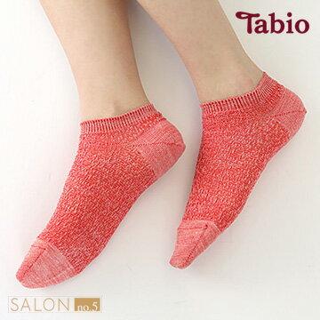 【靴下屋Tabio】細緻柔軟麻混紡運動短襪踝襪運動襪