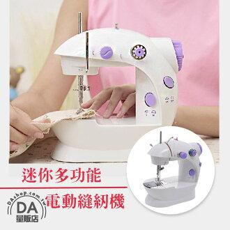《DA量販店》電動 迷你 小型 雙線 桌上 縫紉機 裁縫機 內附變壓器跟踏板(V50-0995)