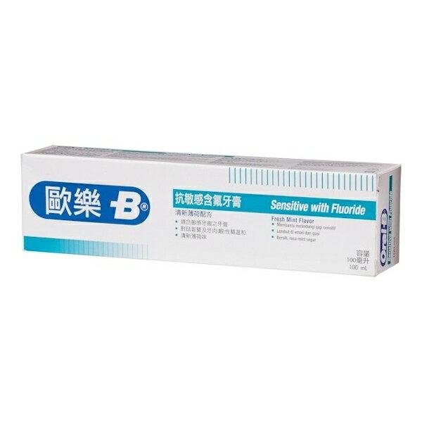 【Oral-B】歐樂B 抗敏感牙膏(含氟配方)100ml