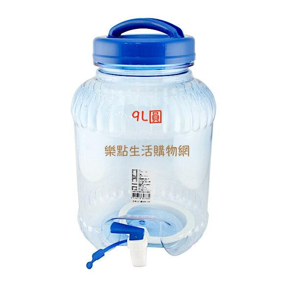 晶美飲水桶 (飲水桶 方形 圓形 礦泉水飲水桶 台灣製造 透明飲水桶 儲水桶 提水桶圓形 水龍頭式飲水桶)
