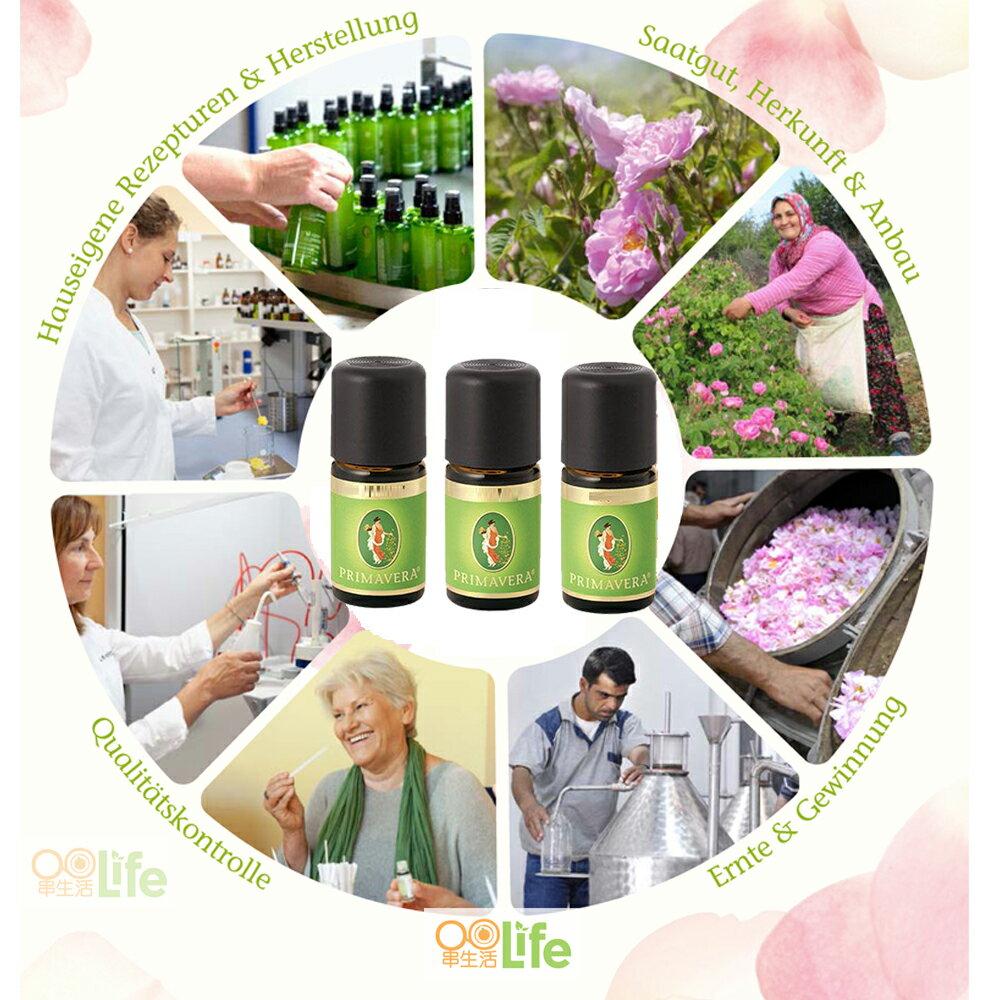 PV11125 土耳其玫瑰單方精油10% 5ml