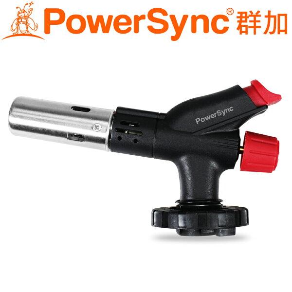 群加PowerSync防衝瓦斯噴槍料理炙燒戶外露營點火金工熔接(WEA-002)
