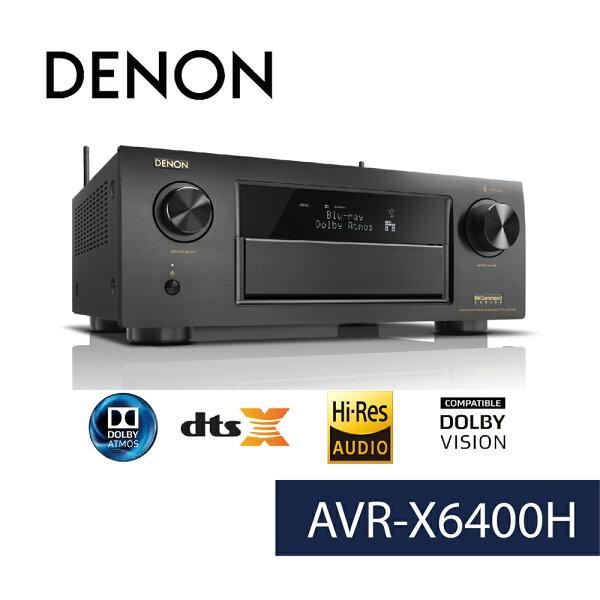映象商城:【Denon】AVR-X6400H頂級11.2聲道AV環繞擴大機