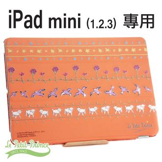 【YOSHI 850】小王子授權系列─小王子樂章《iPad Mini/Air/Pro》水晶殼+Smart Cover(磁桿)