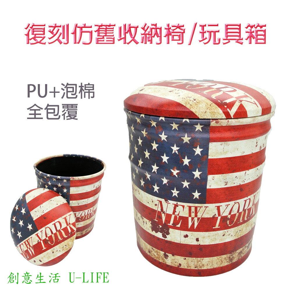 最新工業美國風椅凳 / 加厚鐵桶收納椅 (大桶)