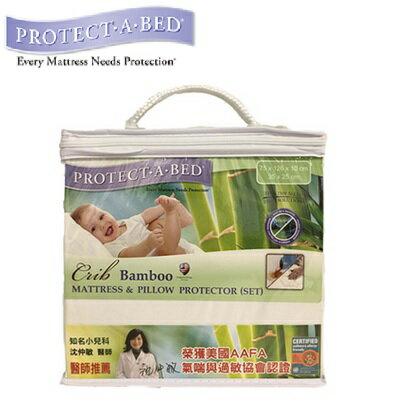 【安琪兒】【寢之堡】竹纖維嬰幼兒床墊保護組-床包+枕套