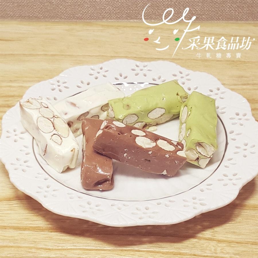 【采果食品坊】采果輕巧盒  72g / 盒 (6盒組) 2