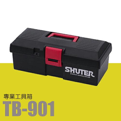 樹德 SHUTER 收納箱 收納盒 工作箱 專業型工具箱 TB-901
