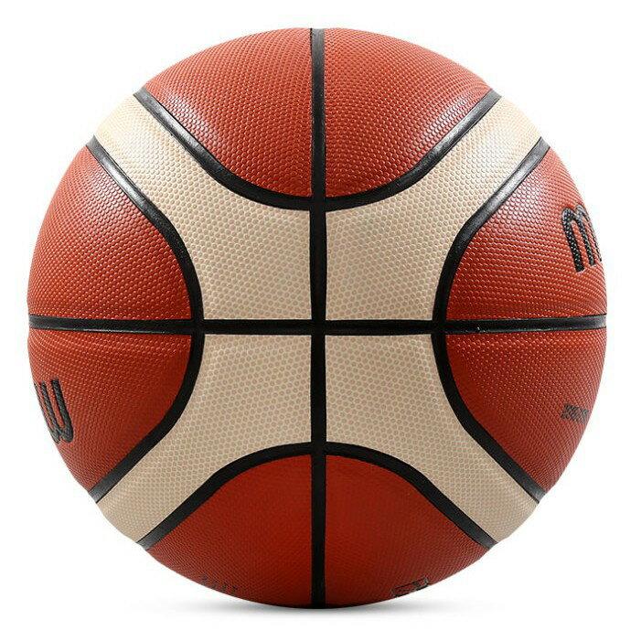 GF6X Molten 大專盃指定用球 HBL指定用球 女生6號球 籃球 室內籃球 女生籃球【R71】