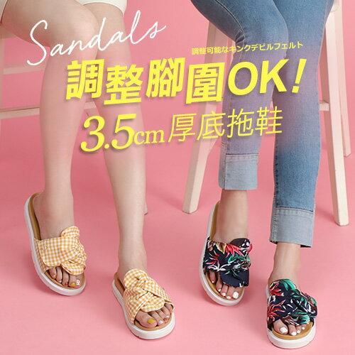 BONJOUR☆可調整!扭結魔鬼氈3.5cm厚底拖鞋SANDALS【ZB0393】8色 0