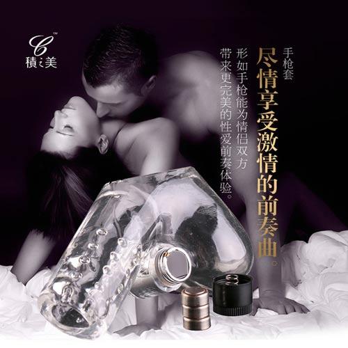 [漫朵拉情趣用品]香港積之美~*手槍套男用延時套環 DM-9073825
