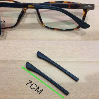 眼鏡腳套 鏡框腳套 朔鋼鏡腳腳套 複合式鏡腳腳套 一對(兩支)   購買此商品眼鏡布可以加購價優惠只要1元