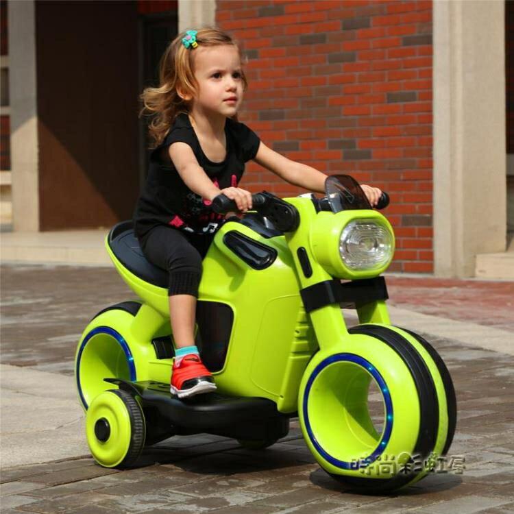 兒童電動摩托車超大號三輪車3-6歲小孩可坐人寶寶玩具充電瓶4-5yh
