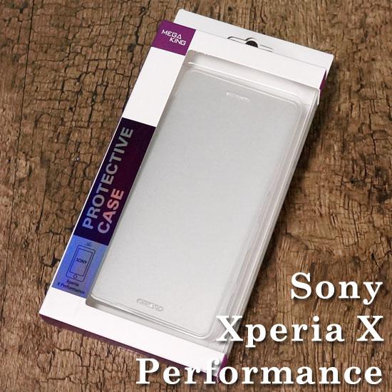 【MegaKing】Sony Xperia X Performance F8132 專用透視側掀皮套/手機保護殼/翻頁式側開保護套