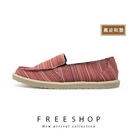 Free Shop 韓系彩虹線條街頭便鞋休閒鞋懶人鞋 舒適楦頭超柔軟止滑透氣超好穿 (1BE14)【QSH0643】