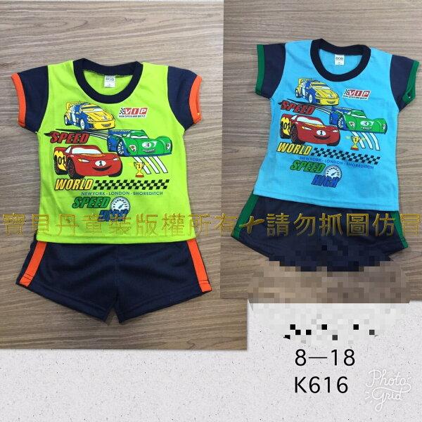 ☆╮寶貝丹童裝╭☆【短袖套裝】【台灣製造】男女童居家服運動服休閒服新款現貨