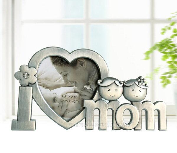 創意禮品(母親節禮物)ILOVEMOMO可愛金屬紀念相框