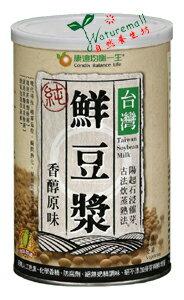 鏡感樂活市集:自然養生坊台灣鮮豆漿(無糖)454g罐