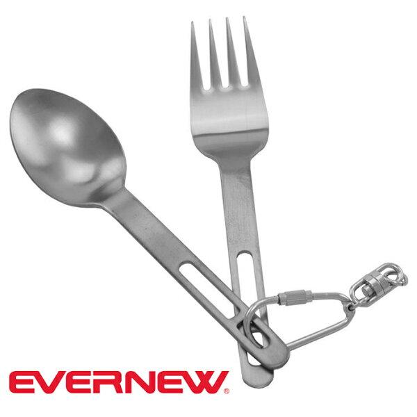 【Evernew日本】鈦金叉匙組鈦叉鈦匙環保餐具無毒鈦餐具EN-CA349N000