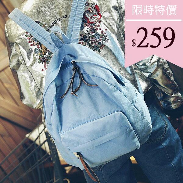 後背包-休閒素色水洗布後背包-6098- J II