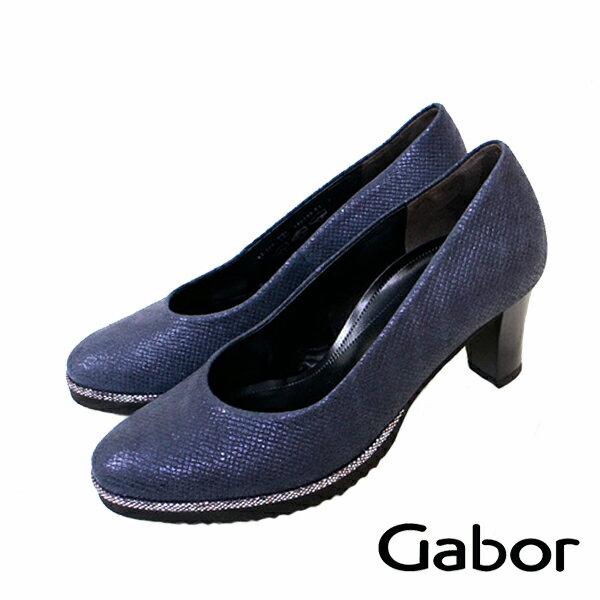 【GABOR 降價 │全店免運】GABOR  素面藍邊鑲銀質感跟鞋 粗低跟│寬楦│皮革│時尚典雅