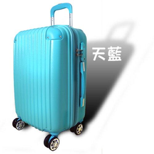 【加賀皮件】 皇家ABS 霧面 硬殼 多色 旅行箱 行李箱 可擴充 防刮 登機箱 20吋 L0606