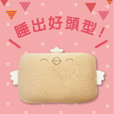 babygo:caniairwave護頭枕(小雞款)超值優惠【單枕套組】