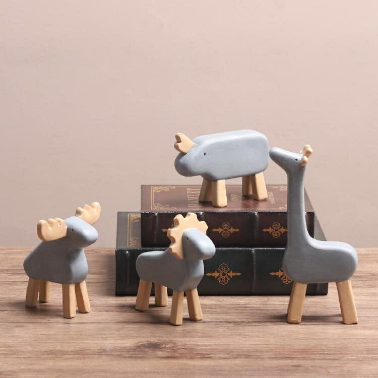 擺設 北歐風格臥室客廳玄關櫃子裝飾品ins可愛樹脂小動物擺件擺設創意   麻吉好貨