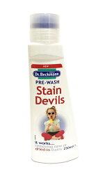 Dr Beckmann 衣物去污劑 stain devils 250 ml  獨特軟刷 英國進口