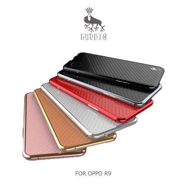 LUPHIE 亮劍金屬邊框/OPPO R9/R9 Plus/手機殼/鋁合金/邊框保護殼/金屬背殼【馬尼行動通訊】