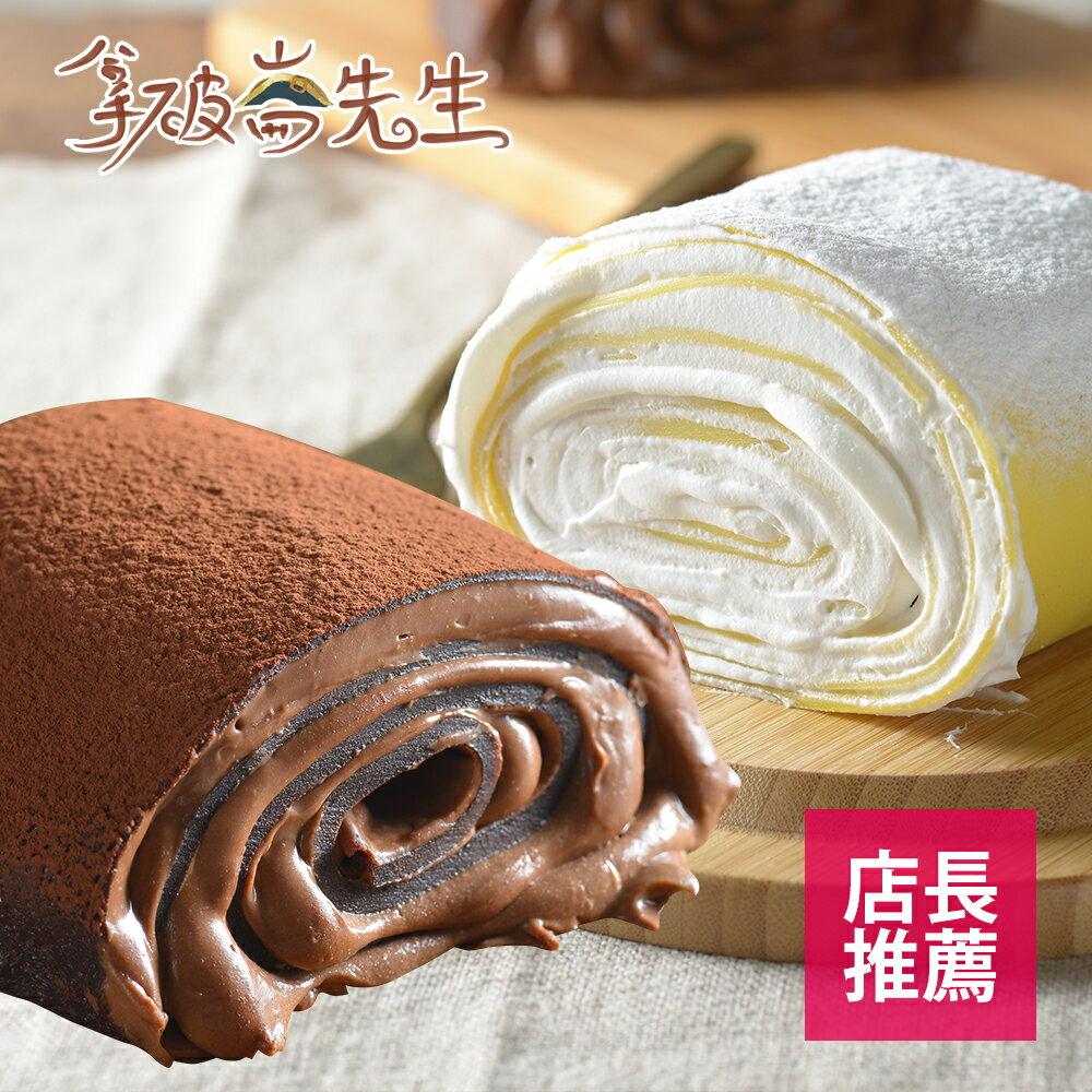 【潔白 / 深黑千層包任選4入】北海道直送十勝鮮奶油添加★ 0