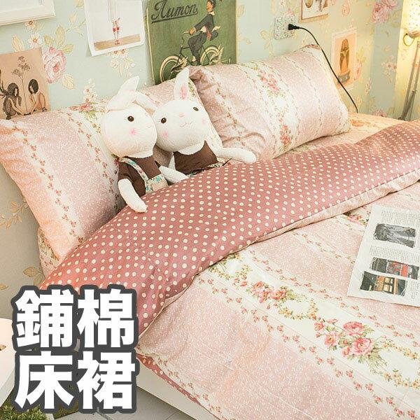 Olivia經典小碎花  雙人加大鋪棉床裙與雙人新式兩用被套五件組 100%精梳棉 台灣製 0