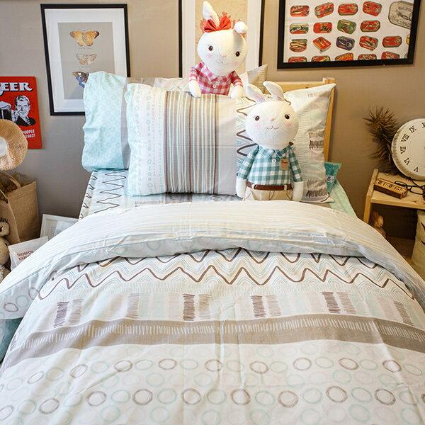 初夏早晨 雙人床包與新式兩用被5件組 100%精梳棉 台灣製 0