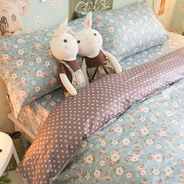 藍色小碎花 雙人加大鋪棉床裙三件組 100%精梳棉 台灣製 1