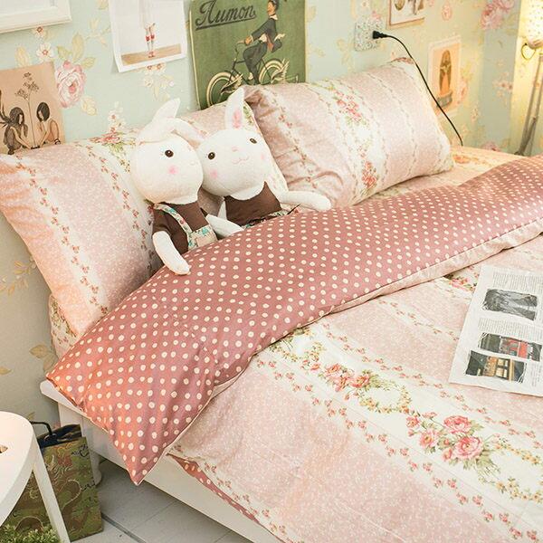 Olivia經典小碎花  雙人鋪棉床裙三件組 100%精梳棉 台灣製 1