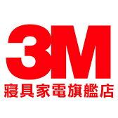 3M旗艦館