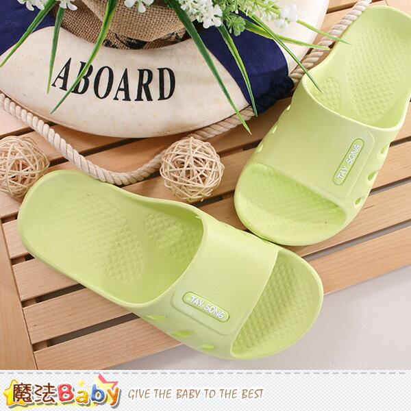 成人女款美型拖鞋 魔法Baby~sd0102