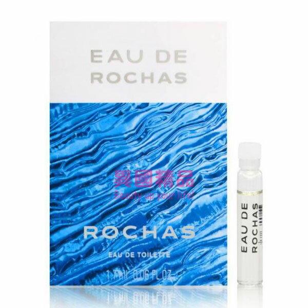 Rochas Eau De Rochas 女性針管香水 1.75ml EDT SAMPLE VIAL【特價】§異國精品§